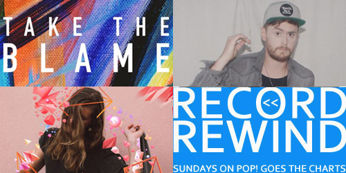 Record Rewind - October 23, 2016